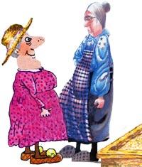 Две бабульки и мужчина фото 628-837